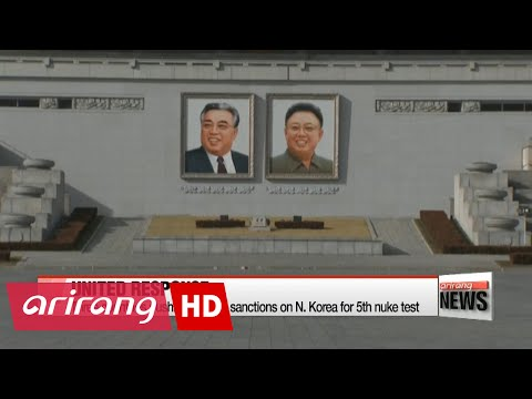 S. Korea, U.S., Japan to hold trilateral meeting on N. Korea nuclear test