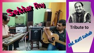 Chaudhvin Ka Chand Ho / Sekhar Roy / Guitar  / Blue  Hawaii / Mahammad Rafi