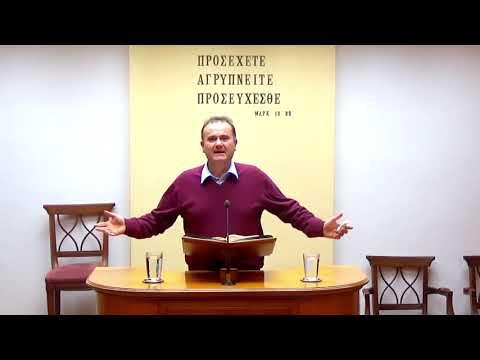 26.02.2020 - Κατα Λουκάν Κεφ 19:1-11 - Γιώργος Κλάδος