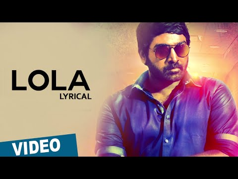 Lola Song with Lyrics | Puriyaatha Puthir (Mellisai) | Vijay Sethupathi | Sam.C.S