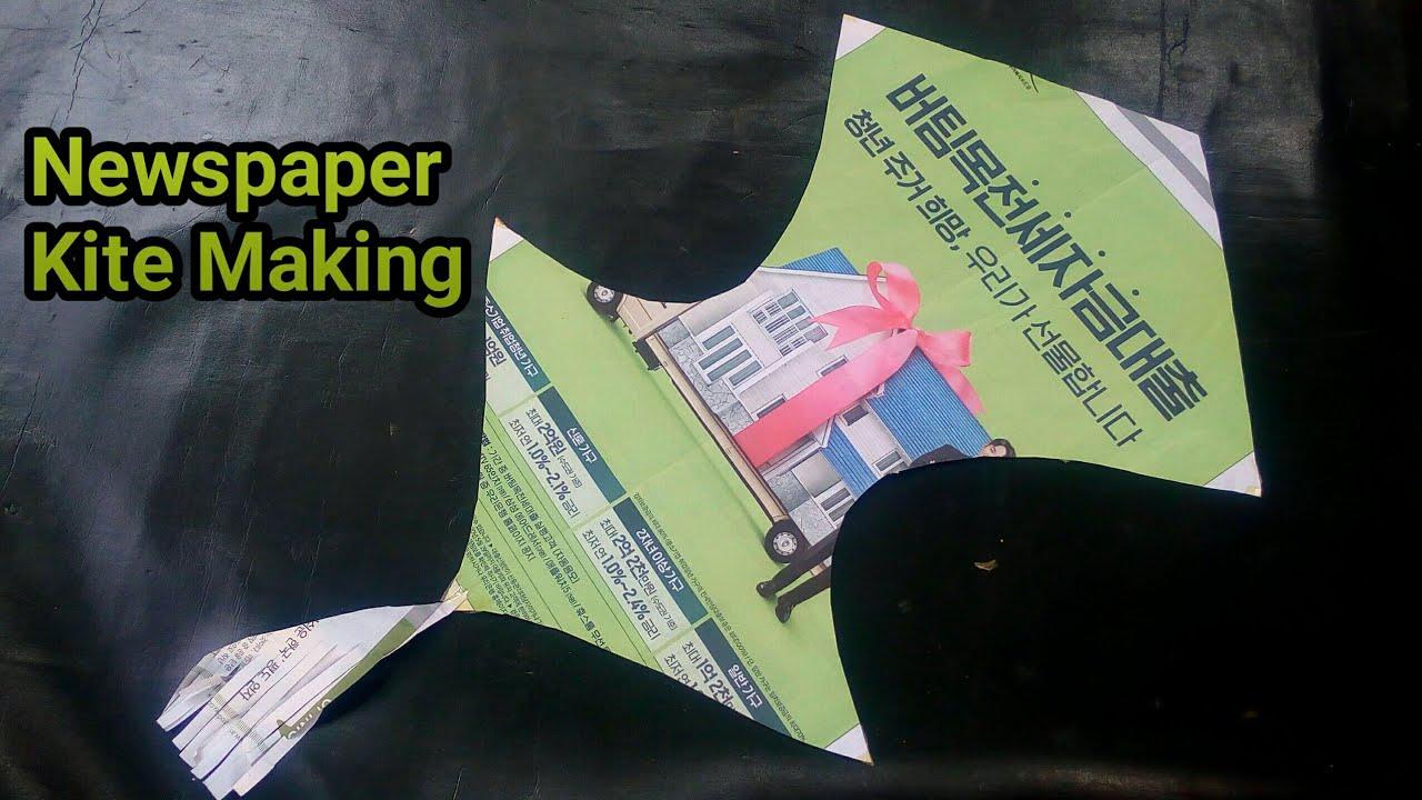How to Make Newspaper Kite - نییوز پیپر کی پتنگ کیسے بناتا تے ہیے - Handi Crafts Kite Making