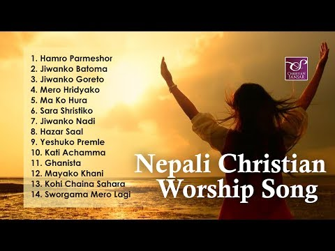 Nepali Christian Worship Song Collection | Jukebox - New Hits 2017