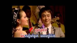 ខ្យល់ត្រជាក់ ភ្លេងសុទ្ធ Khmer Karaoke រ៉េត រិទ្ធ និសា ស្រីពេជ្រ