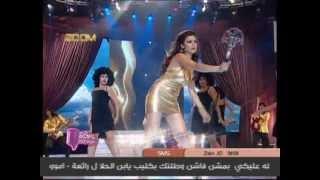 رقص هيفاء وهبى 1
