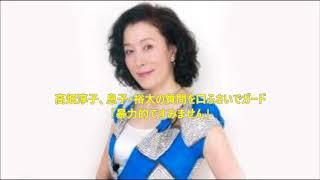 女優の高畑淳子(62)が23日、都内で行われた舞台『土佐堀川 近代ニッポ...