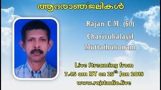 Funeral Service Live Streaming of Rajan C M, Charivukalayil by Raj Digital Studio, Kozhencherry
