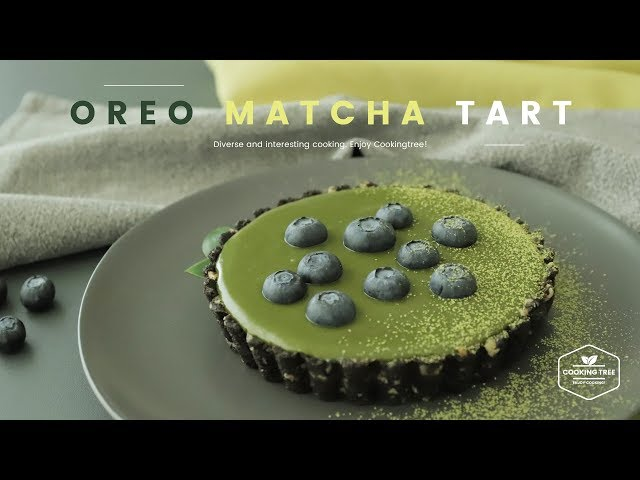 노오븐~🌿 오레오 녹차 타르트 만들기 : No-Bake Oreo matcha(green tea) tart Recipe - Cooking tree 쿠킹트리*Cooking ASMR