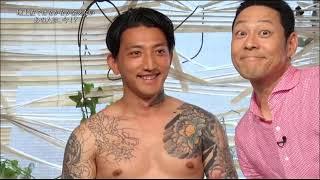 今田×東野のカリギュラ 訳あって地上波ではなかなか会えない、あの人は今! ~後藤祐樹編~