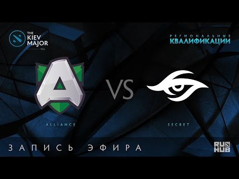 Alliance vs Secret, Kiev Major Quals Европа, game 1 [Adekvat, Lex]
