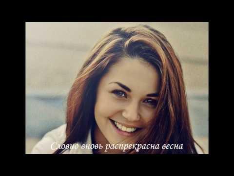Я хочу чтобы ты улыбалась