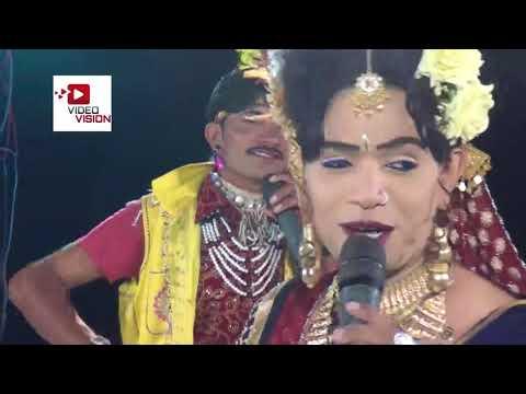રબારી રબારણ  || ramamandal || online watch, and free download video or mp3 format