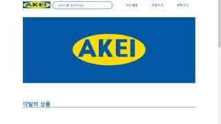 김정현 포트폴리오(가구 쇼핑몰)-자바 스프링