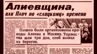 Скачать Men Fexr Ediremki Azerbaycanliyam