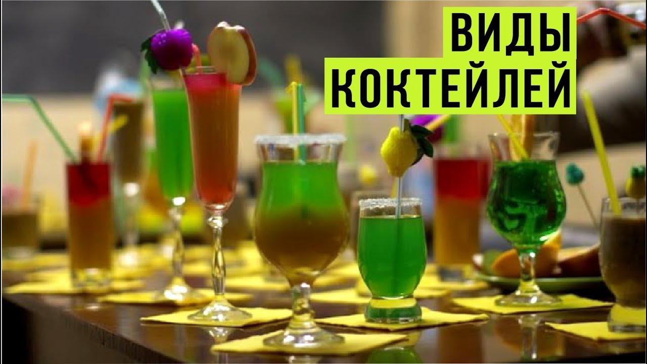 Виды безалкогольных коктейлей. Какие они бывают?