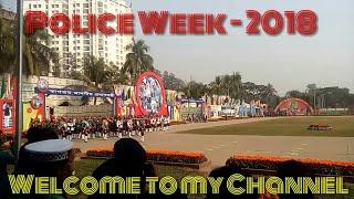 Police Week 2018 | পুলিশ সপ্তাহ ২০১৮ | Rajarbag Police Linse Parade Ground | SBC News Bangla