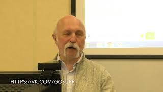 видео Политика безопасности в сфере национальной и региональной проблем России