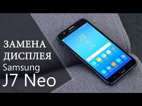 Замена дисплея Samsung Galaxy J7 Neo J701F J701M J701MT \ Replacement Display Samsung Galaxy J7 Neo