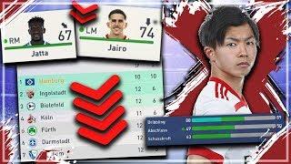 FIFA 19:  10er SIEGESSERIE BEENDET ?! 😳 49er ABSCHLUSS ?! 😳🤔 | HSV Karriere #7