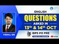 English Questions Asked in IBPS PO on 13th & 14th OCT | By Vishal Sir | 4 P.M