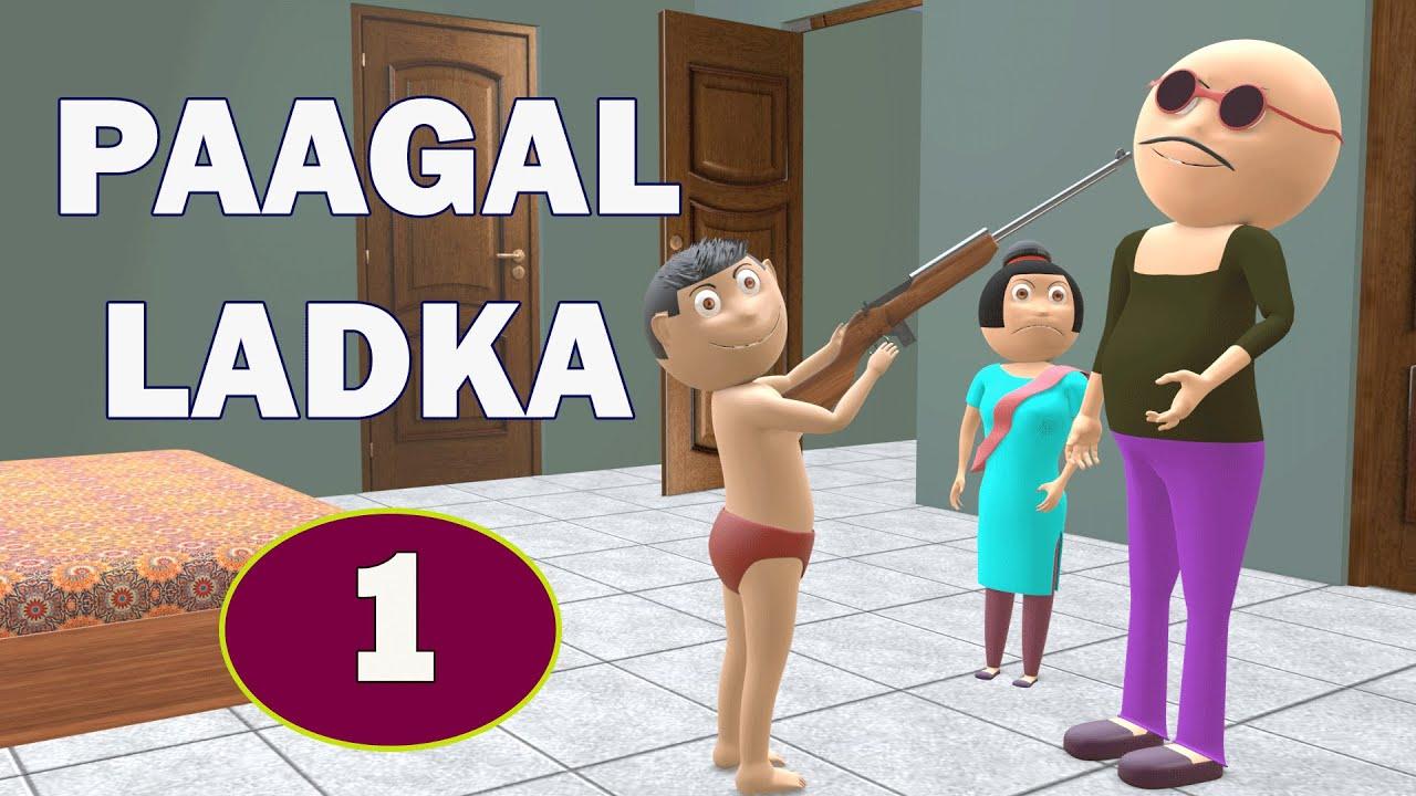PAGAL LADKA 1 |  Cs toons | Jokes | Comedy hindi | Cs | Pagal Beta | Pagal Baap Beta