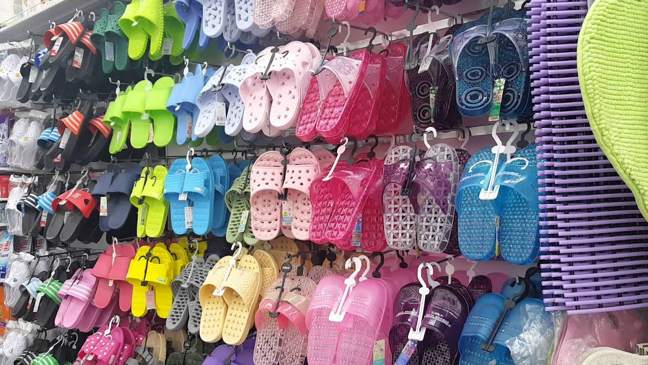 . Одежда для спорта · товары для дома · шторы · новинки · все бренды · помощь · распродажа · купить оптом · белорусский трикотаж / одежда.