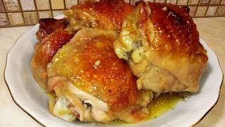 Куриные бёдра в медово горчичном соусе