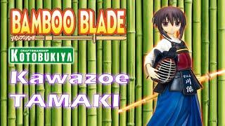 #Unboxing #KOTOBUKIYA BAMBOO BLADE Kawazoe Tamaki #Kendo