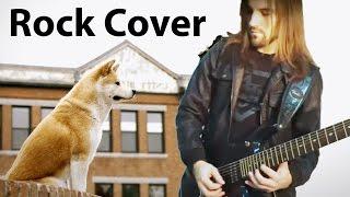 Hachiko OST Metal Cover. Хатико метал кавер. Саундтрек к фильму by Progmuz)