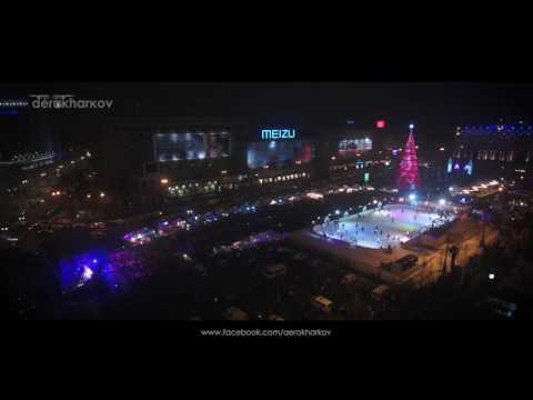 Встреча Нового 2017 Года на площади Свободы, Харьков. Аэросъёмка, Новый Год