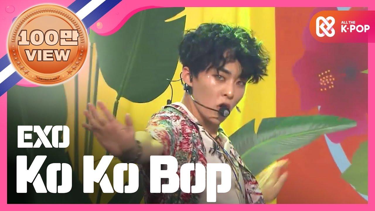 Download [Show Champion] 엑소 - Ko Ko Bop (EXO - Ko Ko Bop) l EP.238 (EN/ES/TR)