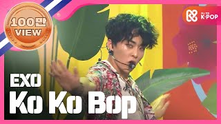Download Video Show Champion EP.238 EXO - Ko Ko Bop [엑소 - 코코밥] MP3 3GP MP4