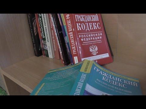Понятие и классификация юридического лица курсовая