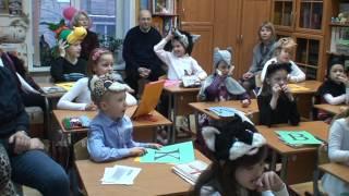 Открытый урок французского языка в Школе Ретро, 2 класс, 2012-2013 уч. год