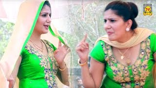 Download lagu सपन न क य सबस स परह ट ग न सपन क पसन दद द ग न Sapna Dance New Dj Song 2018 Trimurti MP3