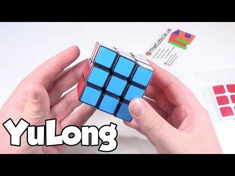 Black YJ YuLong Unboxing | Thecubicle.us