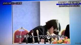髙橋大輔とともに トリノ五輪壮行会