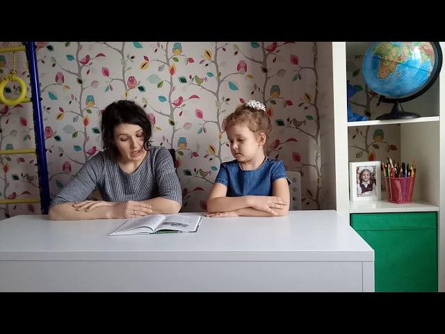 Изображение предпросмотра прочтения – Виктория и Елена АлександровнаИконниковы читает произведение «Волшебное слово» В.А.Осеевой