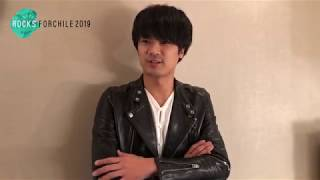 【Rocks ForChile 2019】a flood of circleの佐々木亮介から未来の子ど...