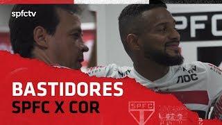 BASTIDORES: SÃO PAULO 1x0 CORINTHIANS   SPFCTV