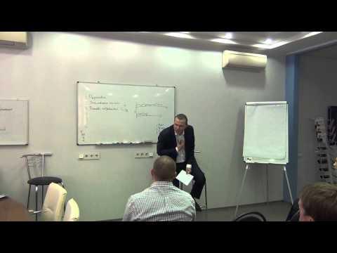 Переговоры о цене - Как правильно торговаться и как просить скидку - Тренинг-центр ЛИДЕР - часть 1