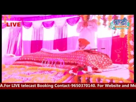 Live-Now-Gurmat-Kirtan-Samagam-From-Gurgaon-Haryana