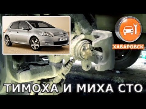 Toyota Auris - Как сжать задний суппорт и замена колодок