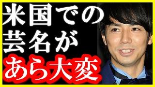 15日深夜放送のラジオ番組 「山里亮太の不毛な議論」 (TBSラジオ)で、...