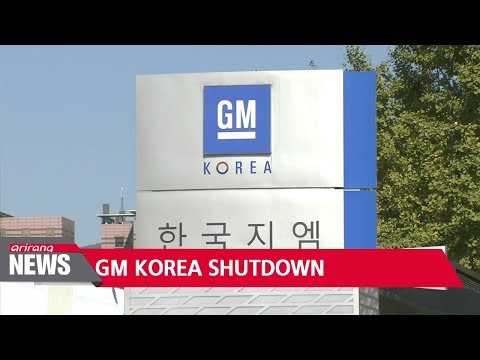Trade Minister says GM pullout not unrelated to Korea-U.S. FTA negotiations