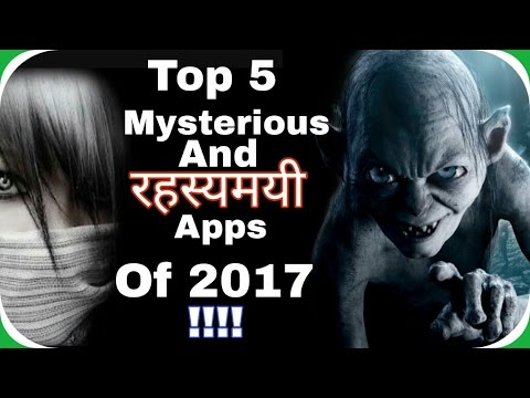 Top 5 रहस्यमयी Apps of 2017 | That Not Available In Playstore!! You Should Know 😎😨