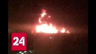 Горящий в Москве ангар частично обрушился, есть угроза взрыва газа - Россия 24