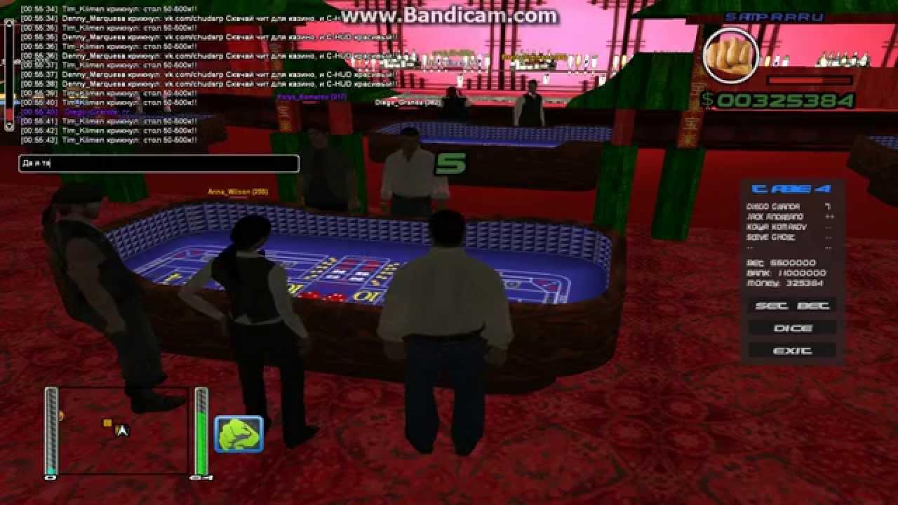 Как выиграть в казино на samp кино онлайн 007 казино рояль