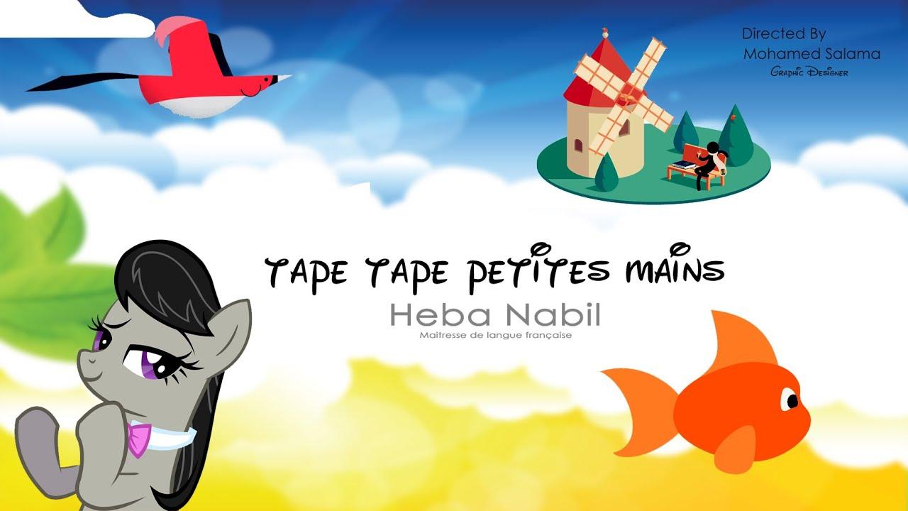 Populaire La chanson ( tape tape petites mains ) اغنية - YouTube IA66