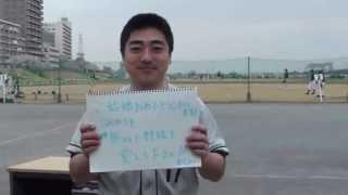 2013.06.01 KくんNちゃん Happy☆Wedding!! 【結婚式余興】 皆からのサプ...