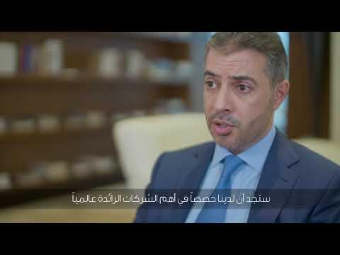 2017 Annual Review: Ahmed Yahia Al Idrissi